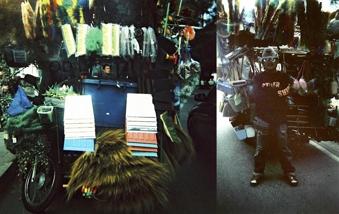 The Broom Shop