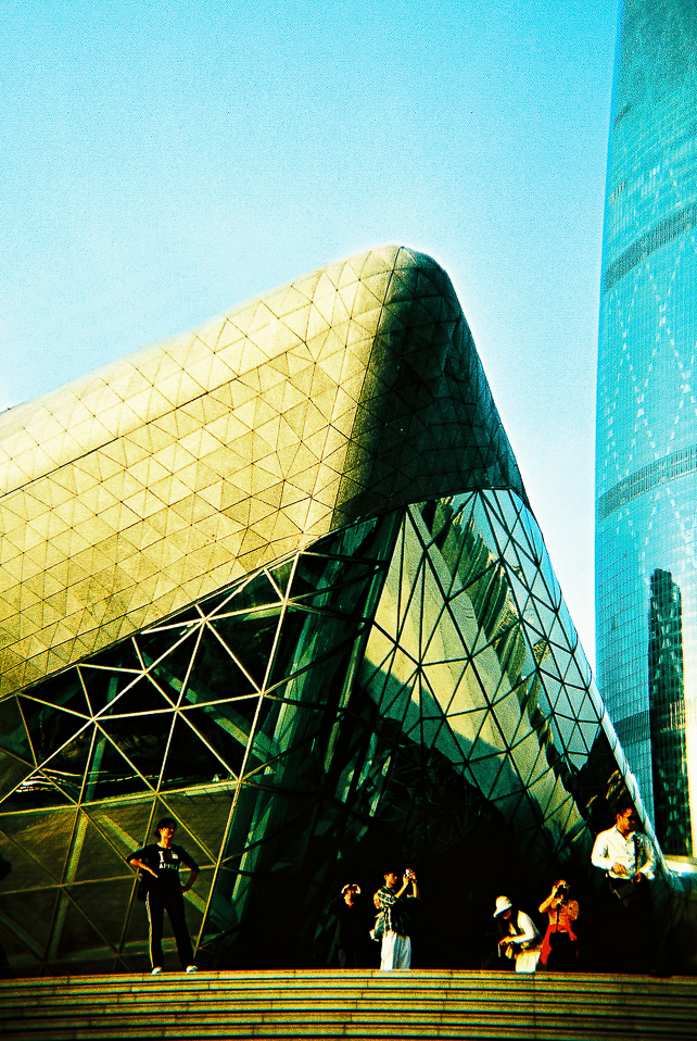 Guangzhou New Opera