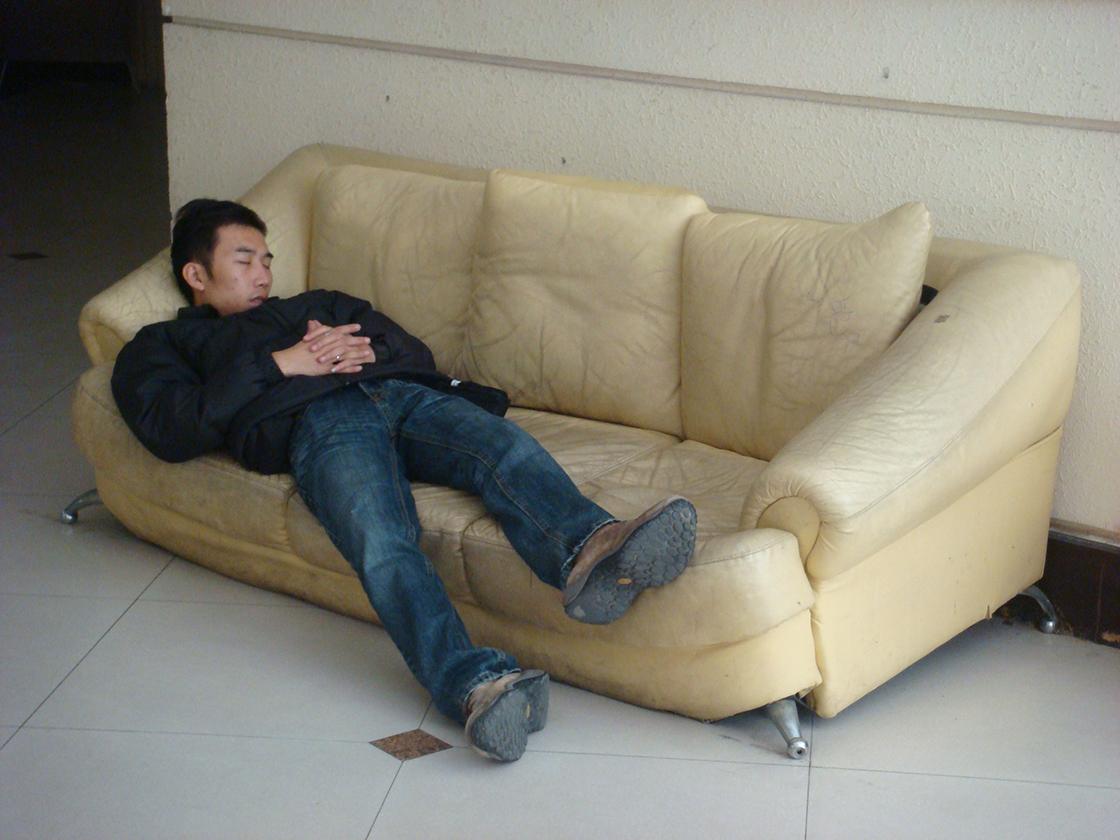 Sleeper Guangzhou
